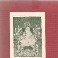 Postales: RECORDATORIO ALBACETE NUESTRA SEÑORA DE LA CABEZA PATRONA CASAS IBAÑEZ HIMNO ... .. .. Lote 35801055