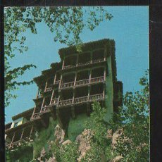 Cartes Postales: TARJETA POSTAL DE CUENCA - CASAS COLGADAS. GRAFICAS CUENCA. Lote 36249672