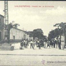 Postales: VALDEPEÑAS (CIUDAD REAL).- PASEO DE LA ESTACION. Lote 37088697
