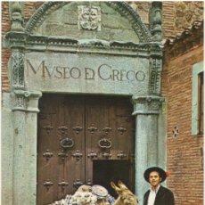 Postales: TOLEDO.- MUSEO DEL GRECO. VENDEDOR TÍPICO.. Lote 37170908