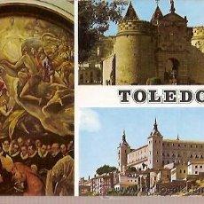 Cartes Postales: POSTAL A COLOR Nº 76 TOLEDO ENTIERRO DEL CONDE DE ORGAZ EL GRECO PUERTA DE BISAGRA ESCRITA DOMINGUEZ. Lote 37366284