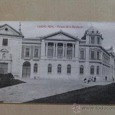 Postales: POSTAL. CIUDAD REAL. PALACIO DE LA DIPUTACIÓN. C. PÉREZ.. Lote 38124776