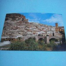 Postales: POSTAL ANTIGUA DE ALCALA DEL JUCAR (ALBACETE). PUENTE ROMANO E IGLESIA. 1970. Lote 38531991