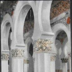 Postales: (1606)POSTAL SIN CIRCULAR,SANTA MARIA LA BLANCA,TOLEDO,TOLEDO,CASTILLA LA MANCHA,DORSO SIN DIVIDIR. Lote 38869668