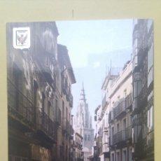 Postales: CALLE DE COMERCIO. TOLEDO. ED. DOMINGUEZ. Lote 39316068