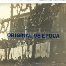 Postales: (PS-36669)POSTAL FOTOGRAFICA DE GUADALAJARA-PRESIDENCIA DE LAS FIESTAS. Lote 39343367