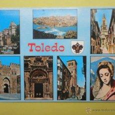 Postales: IMAGENES DE TOLEDO. ED. ARRIBAS. Lote 39662653