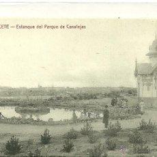 Postales: ALBACETE.- ESTANQUE DEL PARQUE DE CANALEJAS. Lote 40110851