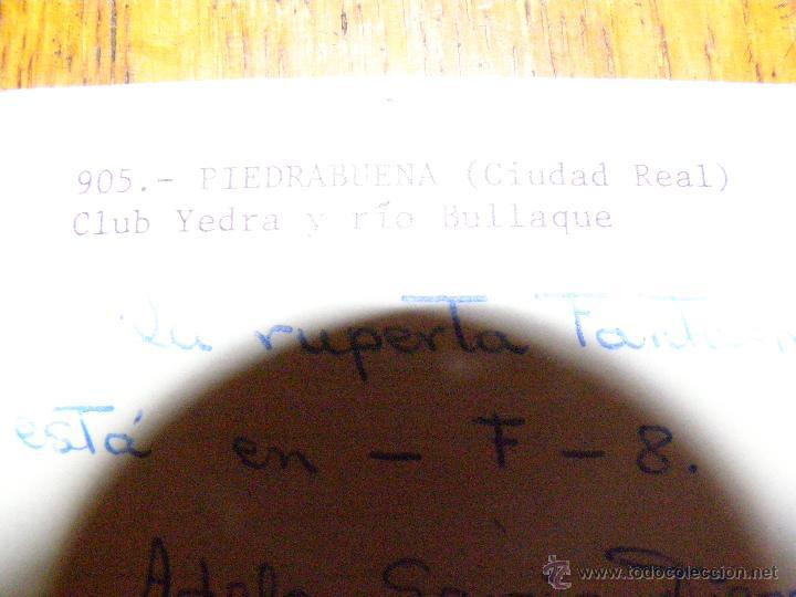 Postales: Rara postal - Tabla de la Yedra - Piedrabuena - Ciudad Real - - Foto 2 - 40330537