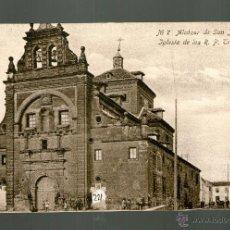 Postales: ALCAZAR DE SAN JUAN IGLESIA TRINITARIOS CIUDAD REAL - EDICIÓN CASA REYES - POSTAL - POSTAL. Lote 41153346