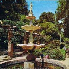 Postales: POSTAL ALBACETE - PARQUE. Lote 41532658