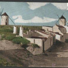Postales: ALCAZAR DE SAN JUAN - PAISAJE MANCHEGO - ED·MATA - (19472). Lote 41674065