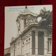 Postales: ANTIGUA POSTAL DE ALBACETE. PALACIO AYUNTAMIENTO. CIRCULADA. Lote 42473410