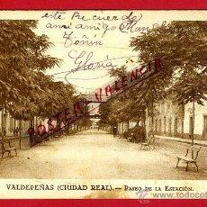 Postales: POSTAL VALDEPEÑAS, CIUDAD REAL, PASEO DE LA ESTACION, P92871. Lote 42614394
