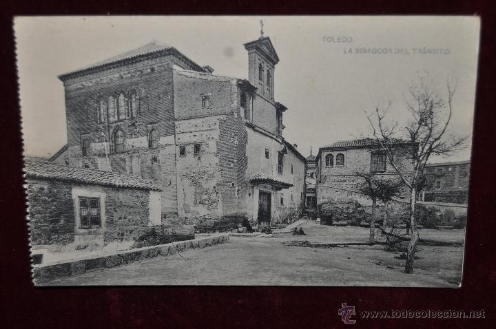 ANTIGUA POSTAL DE TOLEDO. LA SINAGOGA DEL TRANSITO. HAUSER Y MENET. SIN CIRCULAR (Postales - España - Castilla La Mancha Antigua (hasta 1939))