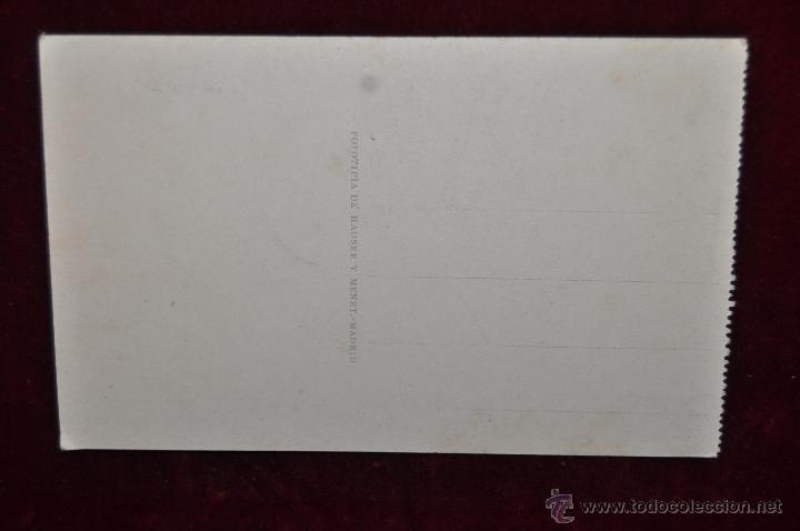 Postales: ANTIGUA POSTAL DE TOLEDO. LA SINAGOGA DEL TRANSITO. HAUSER Y MENET. SIN CIRCULAR - Foto 2 - 42926885