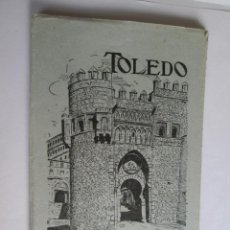 Postales: TOLEDO II SERIE - MANIPEL 9 FOTOS. Lote 43321896