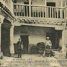 Postales: TOLEDO POSTAL PATIO DE LA POSADA DE LA SANGRE.. Lote 43414366