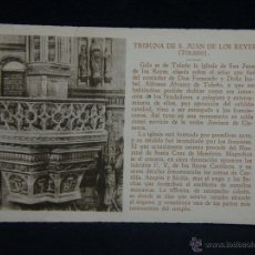 Postales: POSTAL SIN CIRCULAR TRIBUNA JUAN DE REYESTOLEDO PATRONATO NACIONAL TURISMO ED CAYON TEXTO REPIDE. Lote 44685426