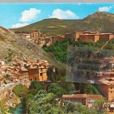 Postales: POSTAL - CUENCA - VISTA PARCIAL CIUDAD ANTIGUA - NO CIRCULADA . Lote 45138371