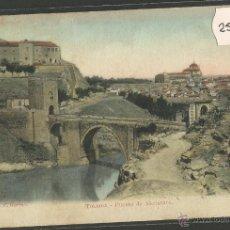 Postales - TOLEDO - PUENTE DE ALCANTARA - FOT· C.GARCES - REVERSO SIN DIVIDIR - (25070) - 45322787