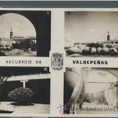 Postales: TARJETA POSTAL RECUERDO DE VALDEPEÑAS, CIUDAD REAL. Lote 45731114