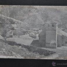 Postales: ANTIGUA POSTAL DE RIOPAR VIEJO. ALBACETE. IGLESIA. CIRCULADA. Lote 46246350