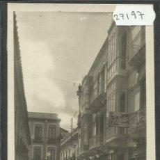 Postales: VALDEPEÑAS - 2 - FOTOGRAFICA ED· ORTIZ - (27197). Lote 46434343