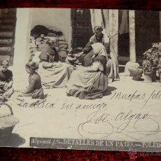 Postales: TOLEDO, DETALLES DE UN PATIO, FOTOGRAFIA ALGUACIL, SIN DIVIDIR Y CIRCULADA EN 1906, ACABADO FOTOGRAF. Lote 53331915
