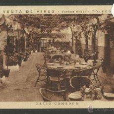 Postales: TOLEDO - PATIO COMEDOR - VENTA DE AIRES - FUNDADA EN 1891 - VER REVERSO - (28679). Lote 47329428