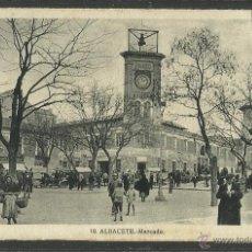Postales: ALBACETE - 10 - MERCADO - ROISIN - (29073). Lote 47576721