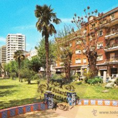 Postales: POSTAL - TOLEDO - TALAVERA DE LA REINA - ED. ARRIBAS - NO CIRCULADA. Lote 47669454