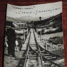Postales: FOTO POSTAL DEL FERROCARRIL DE CUENCA A GUADALAJARA, NO CIRCULADA.. Lote 47824785