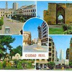 Postales: 7-ESP2510. POSTAL CIUDAD REAL. VARIAS VISTAS. Lote 47933521
