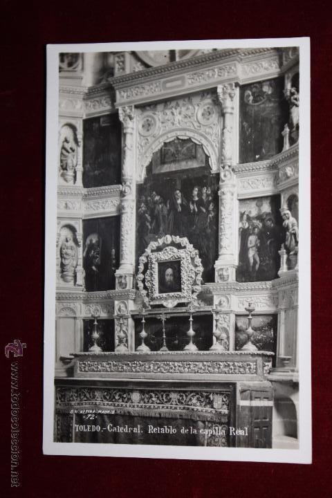 ANTIGUA FOTO POSTAL DE TOLEDO. CATEDRAL, RETABLO DE LA CAPILLA REAL. FOTO G.H. ALSINA. SIN CIRCULAR (Postales - España - Castilla La Mancha Antigua (hasta 1939))