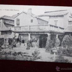 Postales: ANTIGUA POSTAL DEL GRECO. CASA DEL GRECO. FOTPIA. LACOSTE. SIN CIRCULAR. Lote 48374503