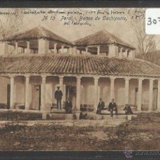 Postales: PERAL - BAÑOS DE CACHIPORRO - FABRICA DE POSTALES CASA REYES - (30752). Lote 48650767