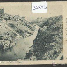 Postales: TOLEDO - NUM·23 - ORILLAS DEL TAJO - FOT· LAURENT - REVERSO SIN DIVIDIR - (30840). Lote 48665535