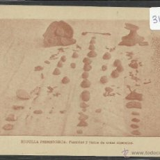 Postales: RUGUILLA - PREHISTORICA - (31411). Lote 48890812