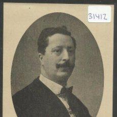 Postales: RUGUILLA - HISTORIADOR MANUEL SERRANO - (31412). Lote 48890817