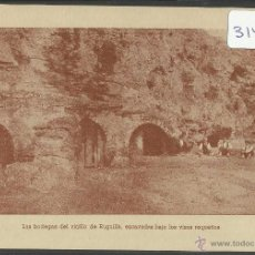 Postales: RUGUILLA - BODEGAS DEL VINILLO - (31418). Lote 48890862