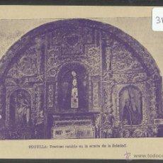 Postales: RUGUILLA-ERMITA DE LA SOLEDAD-POSTAL ANTIGUA-(63.907). Lote 182508093