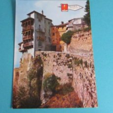 Postales: POSTAL CASAS COLGADAS. CUENCA. Lote 48904229