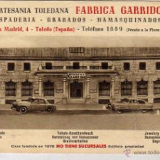 Postales: ARTESANIA TOLEDANA. FÁBRICA GARRIDOS. TOLEDO. ESPADERÍA, GRABADOS, DAMASQUINOS. SIN CIRCULAR.. Lote 49431717