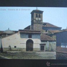 Postales: POSTAL TOLEDO. CONVENTO DE LA CONCEPCIÓN. . Lote 51558146