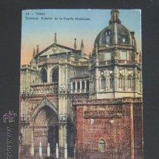 Postales: POSTAL TOLEDO. EXTERIOR DE LA CAPILLA MUZÁRABE. . Lote 51592525