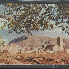 Cartes Postales: PRIEGO - VISTA PANORÁMICA - P11982. Lote 51719272