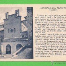 Postales: TARJETA POSTAL. SANTIAGO DEL ARRABAL - TOLEDO. SIN CIRCULAR.. Lote 52450005