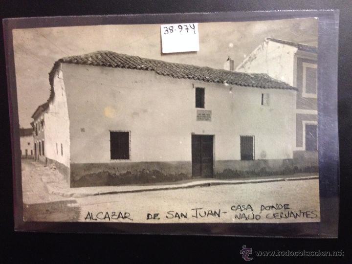 Alcazar De San Juan Casa Donde Nacio Cervante Buy Old Postcards From Castilla La Mancha At Todocoleccion 52966942