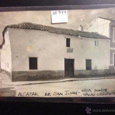 Postales: ALCAZAR DE SAN JUAN - CASA DONDE NACIO CERVANTES - FOTOGRAFICA - VER REVERSO - (38974). Lote 52966942